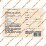 Pátria Nyomtatvány Betétlap rendőrségi szabadlap 140x102 mm