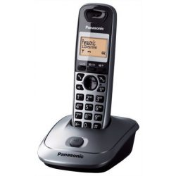 """PANASONIC Telefon, vezeték nélküli, PANASONIC """"KX-TG2511HGM"""", szürke"""